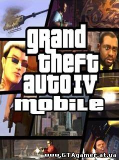"игра ""GTA IV mobile"" + Мод от RAPcentr"