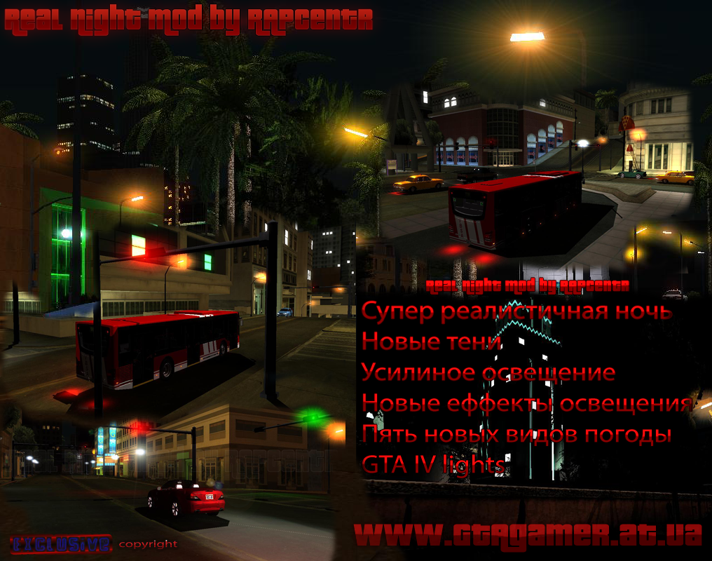 "GTA SA ""Real Night Mod"" By RAPcentr"