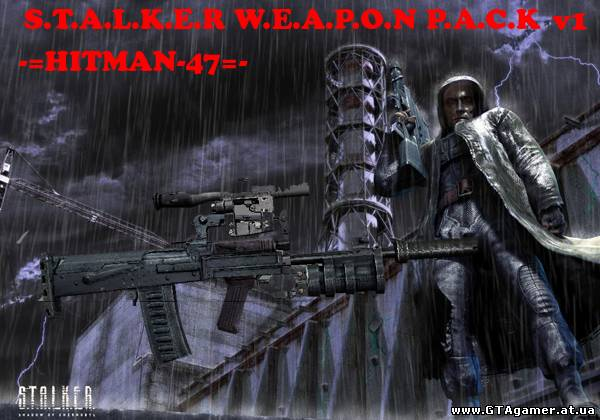 Stalker mega weapon pack v1