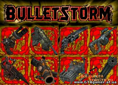Bulletstorm Weapons