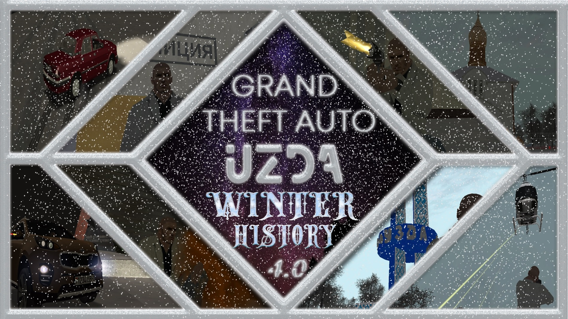 Grand Theft Auto Uzda Winter History