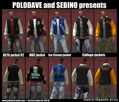 "GTA 4 TBoGT ""College jacket MEGA PACK"""