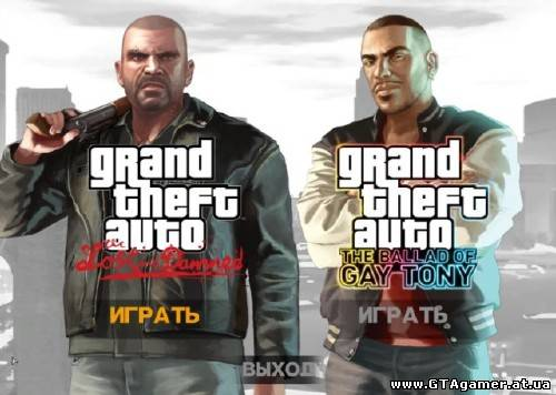 Русификатор на Grand Theft Auto IV: Episodes From Liberty City (2010)