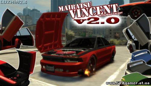 "GTA 4 ""MAIBATSU VINCENT TUNING 2.0"""